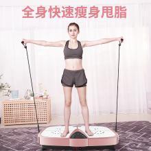 甩脂机抖抖机懒人站立式家用瘦身燃脂瘦腿减肥神器抖动抖脂甩肉机