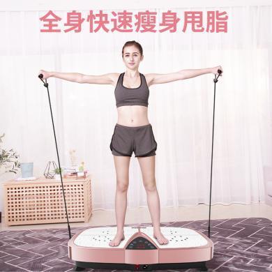 甩脂機抖抖機懶人站立式家用瘦身燃脂瘦腿減肥神器抖動抖脂甩肉機