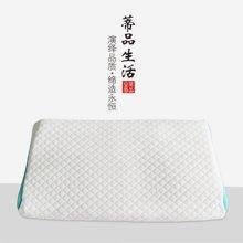 蒂品生活 记忆棉儿童枕 婴儿慢回弹护颈 宝宝定型枕头 儿童四季用记忆棉枕