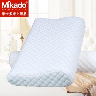 米卡多記憶枕頭枕芯單人慢回彈太空記憶枕頭學生枕頭成人護頸椎枕