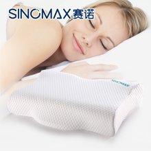 赛诺4D慢回弹记忆棉枕头枕芯助睡眠护颈椎保健枕