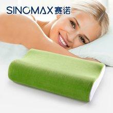 赛诺护颈枕记忆棉枕芯绿茶助睡眠枕头夏凉枕