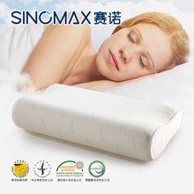 赛诺慢回弹记忆枕头护颈椎保健枕枕芯助睡眠枕