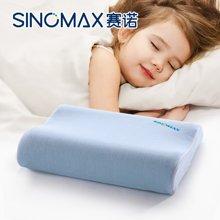 赛诺碧蓝儿童枕头1-8岁慢回弹儿童记忆棉枕