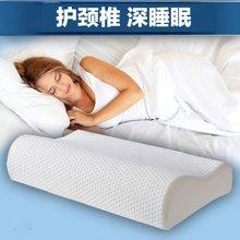 VIPLIFE記憶枕 頸椎病患者枕頭