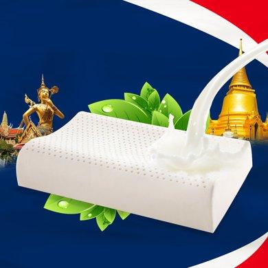 【促销价198元】SINOMAX/赛诺泰国进口乳胶枕头记忆护颈椎天然橡胶枕芯成人保健枕