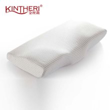 KINTHERI/金絲莉 沃德記憶枕 保健枕慢回彈太空記憶護頸枕枕頭枕芯