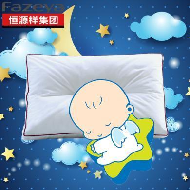 【恒源祥家紡】兒童寶寶枕頭芯純全棉學生枕頭嬰兒枕純棉枕頭 舒適親膚枕頭 兒童適用枕頭