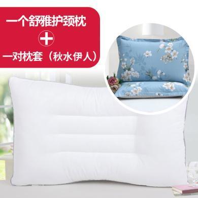 帝豪家纺 枕头 枕套套装枕芯护颈枕枕头芯可水洗单人学生成人枕头芯