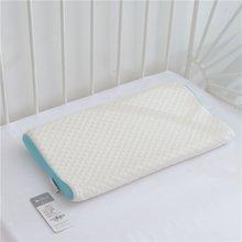 蒂品生活 正品儿童枕头柔软透气儿童记忆枕幼儿宝宝1-6岁护颈定型枕枕芯加枕套两端可用
