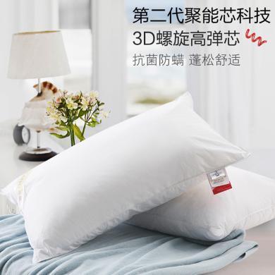 雅兰家纺抗菌防螨枕头枕芯一对装成人枕整头护颈枕头单人枕芯单个 抗菌防螨枕