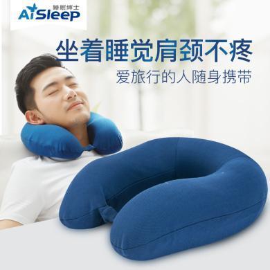 睡眠博士u型枕护?#38381;?#21320;睡枕头颈椎头枕?#38381;韚型旅行枕脖子枕头u形