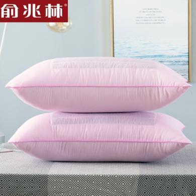 俞兆林家紡情侶對枕 健康枕頭 酒店枕頭 蕎麥枕頭 護頸椎枕 成人家用 對枕 YXSLZT1002