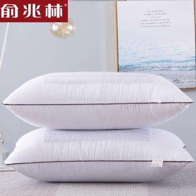俞兆林家纺情侣对枕 健康枕头 酒店枕头 荞麦枕头 护颈椎枕 成人家用 对枕 YXSLZT1001