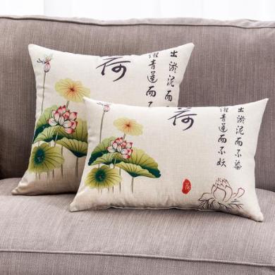 DREAM HOME  中国风 抱枕靠垫 棉麻 抱枕 梅兰竹菊系列 625418