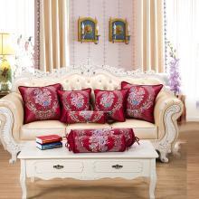 DREAM HOME 歐式糖果枕 靠墊 愛爾蘭系列92055