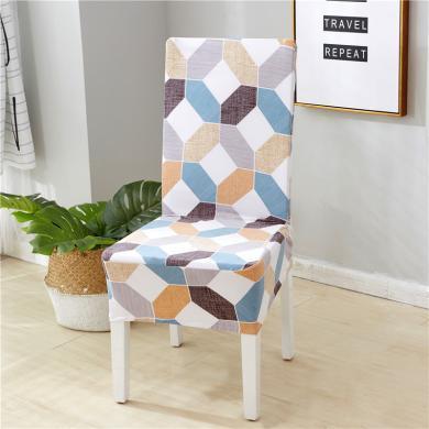 羽芯家纺    新款强力椅子套