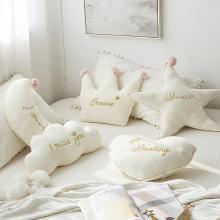 羽芯家纺  新款ins超?#25159;?#31983;异形刺绣抱枕靠垫靠枕枕头
