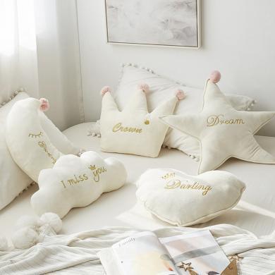 羽芯家纺  新款ins超仙软糯异形刺绣抱枕靠垫靠枕枕头