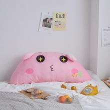 羽芯家紡  新款卡通床頭大靠背(可拆洗)抱枕 靠墊靠枕枕頭