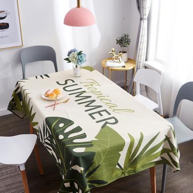 羽芯家纺    新款数码印染防水桌布