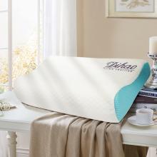 帝豪家纺 记忆棉枕头  学生宿舍保健枕芯单人儿童护颈枕头套