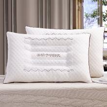 【第二个半价】VIPLIFE决明子明目枕 保健护颈枕头亲肤款