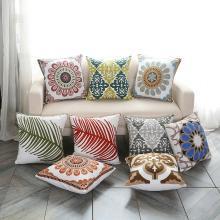 DREAM HOME 全棉帆布毛巾繡抱枕靠墊沙發抱枕651965