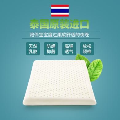泰嗨(TAIHI)泰國天然乳膠枕頭兒童枕幼兒趴睡枕頭0-3歲嬰兒平面枕帶枕套舒適透氣枕芯