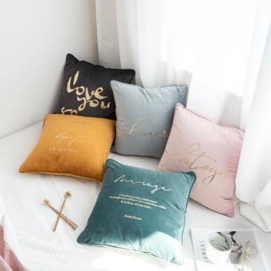 DREAM HOME 加厚丝绒烫金字母印花抱枕韩式简约靠垫纯色抱枕716906