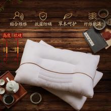 水星家紡決明子枕頭芯單人枕芯一對裝成人家用頸椎枕蕎麥2019新品