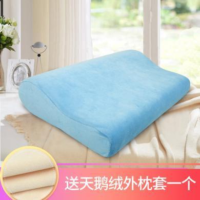 帝豪家紡 記憶棉枕頭頸椎保健枕慢回彈成人護頸枕單人學生枕頭枕芯