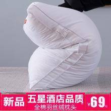 VIPLIFE全棉枕头枕芯成人家用五星?#39057;?#32701;丝绒护颈枕头单?#25628;?#29983;