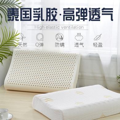 泰嗨(TAIHI)乳胶枕泰国天然乳胶枕头颈椎护?#38381;?#22836;原装进口天然橡胶枕芯成人平面枕高?#25512;?#38754;枕带枕套10/12