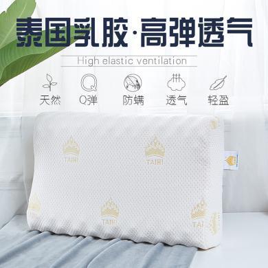 泰嗨(TAIHI)泰国原装进口天然乳胶护?#38381;?#27888;国原装进口高?#26742;?#25705;颈椎枕芯橡胶枕头带枕套