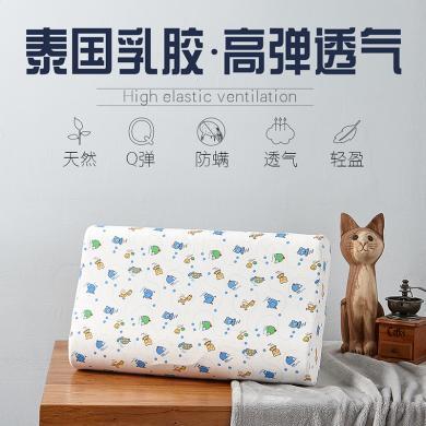 泰嗨(TAIHI)天然乳胶枕头儿童乳胶枕泰国原装进口天然乳胶枕头学生枕护枕芯带枕套 国内发货