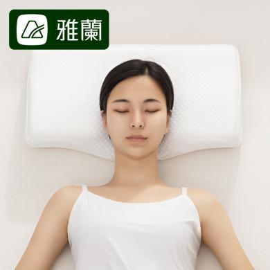 雅蘭家紡 枕頭枕芯記憶棉枕慢回彈記憶枕高低頸椎枕成人睡眠護頸枕  享夢記憶枕