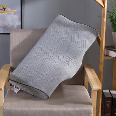 【领券减10元】VIPLIFE蝶形记忆枕 深睡眠防打鼾颈椎保健慢回弹枕头