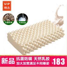 【高端品质/下单减10】VIPLIEE天然乳胶枕 高端雕花天鹅绒面料按摩乳胶枕