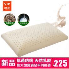 【下單減30/加大款】VIPLIEE天然乳膠枕 高端天鵝絨面料加大面包款乳膠枕