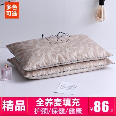 VIPLIFE颈椎荞麦枕保健养生枕 全荞麦填充枕芯