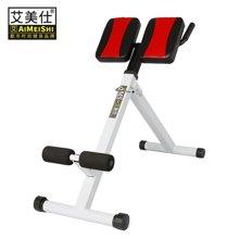 艾美仕 罗马椅 罗马凳 腰部腹部训练器 家用健身器材