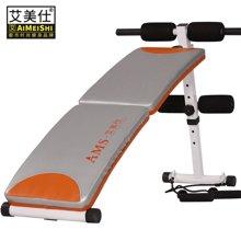 艾美仕 仰卧板 仰卧起坐健身器材 家用折叠仰卧板健腹肌板收腹器