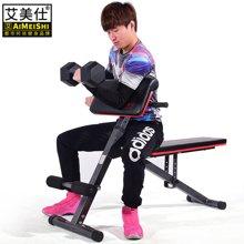 艾美仕多功能罗马椅可折叠仰卧板哑铃凳飞鸟凳综合训练器材健身器