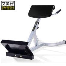 艾美仕 专业健身器械罗马凳背肌训练器腰部锻炼健身器材家用商用 罗马椅