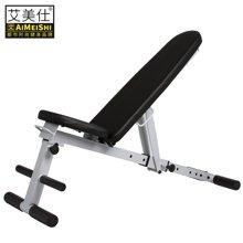 艾美仕仰卧板哑铃凳多功能腹肌板仰卧起坐健身器材家用收腹器运动椅