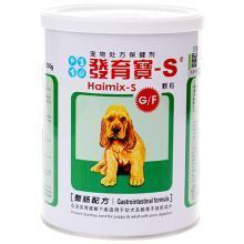 台湾佑达发育宝整肠配方350g 狗狗犬用调理肠胃