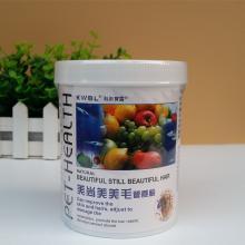 美國雀巢美毛粉355G 寵物營養粉改善貓狗皮毛暗防脫毛皮膚病