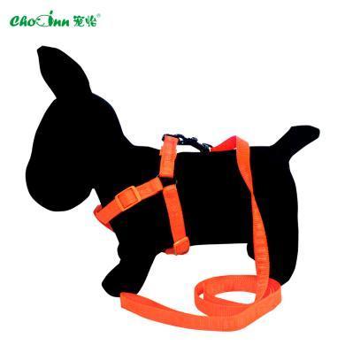 宠怡宠物尼龙跳纱牵引绳狗狗胸背带牵绳小型犬遛狗绳狗绳子1.2米 (胸背带+牵引绳)