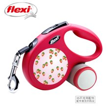 Flexi福莱希福来希草莓款带状系列自动伸缩牵引带 S号-5米15KG以内